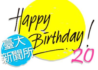 Happy birthday_eforum